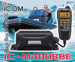 Icom IC-M400BBE 300x250