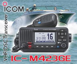 Icom IC-M423GE 300x250