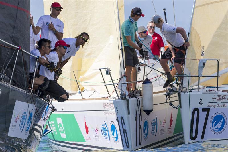 Day 2 of the 11th China Cup International Regatta - photo © China Cup / Studio Borlenghi