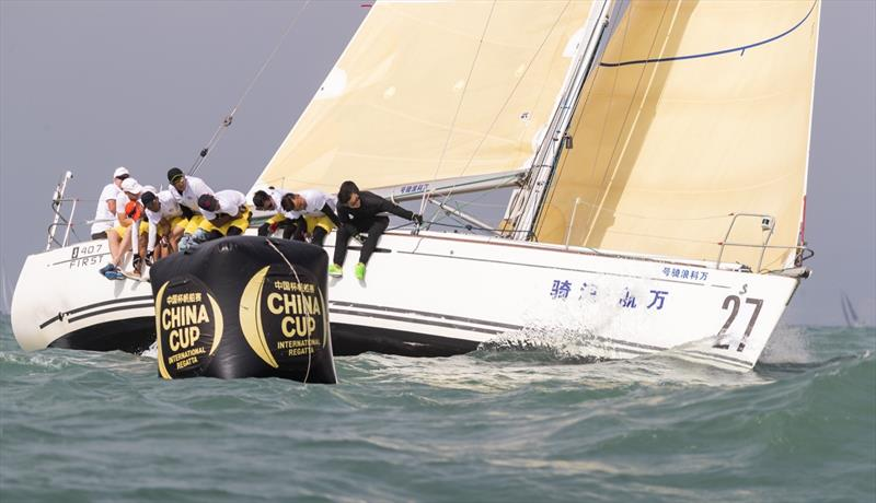 Day 5 of the 12th China Cup International Regatta photo copyright China Cup / Studio Borlenghi taken at  and featuring the Beneteau class