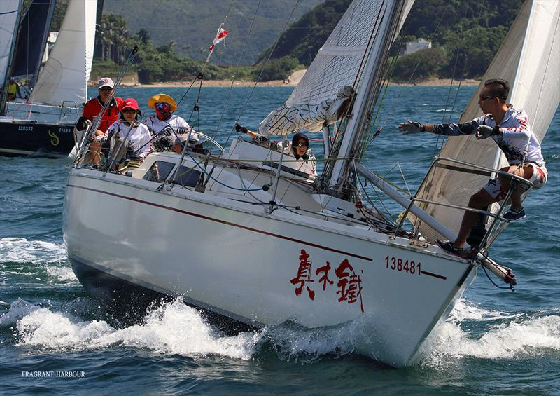 Temujin's bowman calls for water - 2019 Port Shelter Regatta , Race 3 - photo © Fragrant Harbour