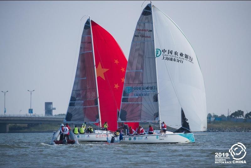 2019 China International Women's Match Race in Shanghai - Day 1